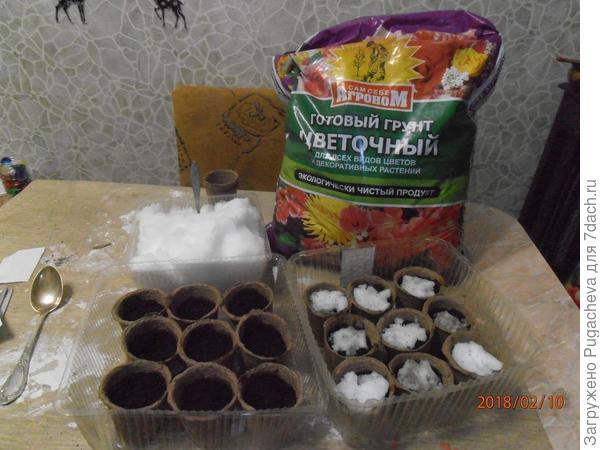 Цветочный грунт,торфяные горшочки,снег
