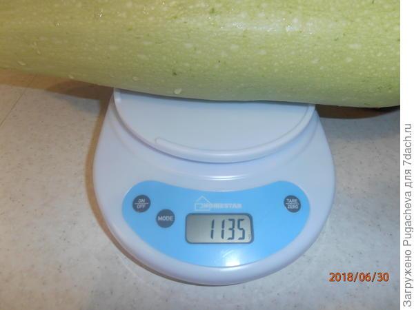 вес 1135гр.