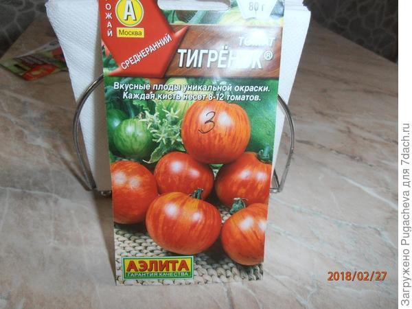 картинка томата