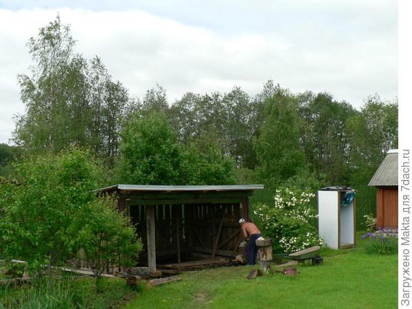 сарай для дров прежний