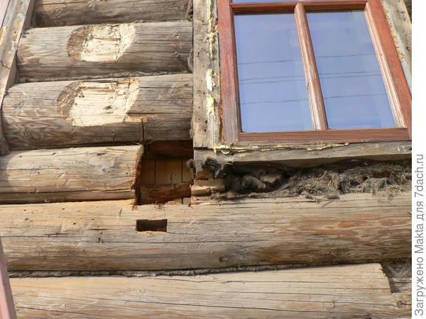 второе окно
