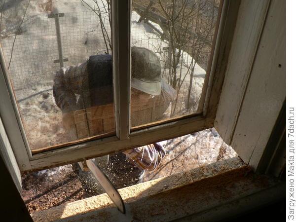 первое окно
