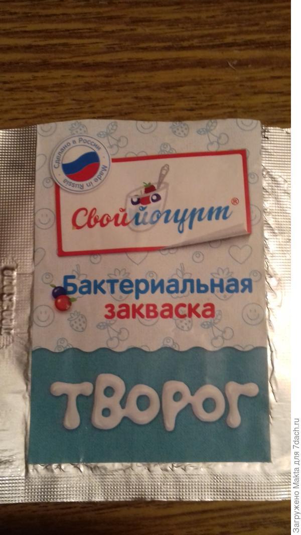 лицевая сторона)))
