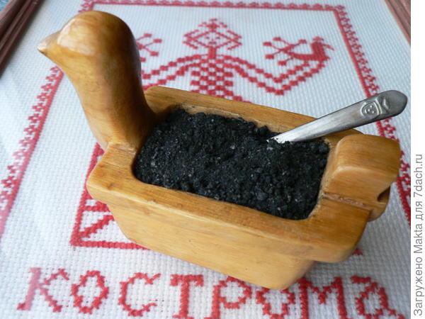 соль черная