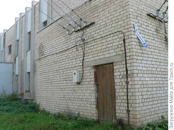 Здание административное