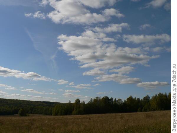 Здесь простор, чистый воздух, запах сентября