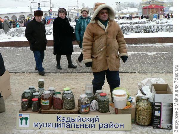 """Кадыйский """"купец"""" с товаром"""