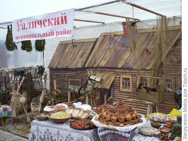 Стенд Галичского района