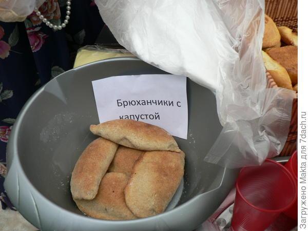 """Бесподобные """"брюханчики"""" из ржано-пшеничного сладковатого пресного теста с капустой"""