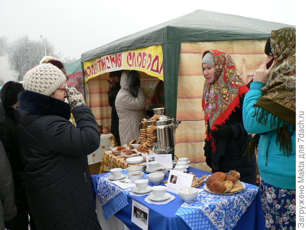 Стенд Сусанинского района с центром в селе Молвитино.