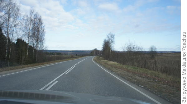 Дорога приличная