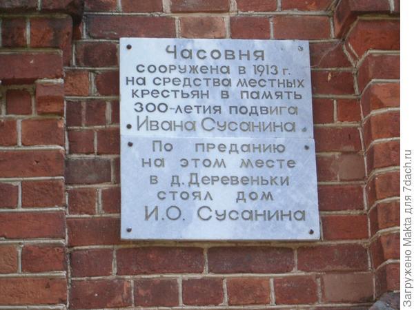 1913 год. А мы живем в доме 1902 года)))