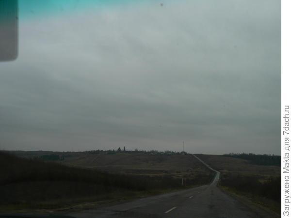 Дорога Буй - Кострома