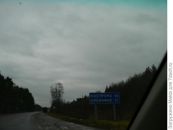Знаки покажут направление