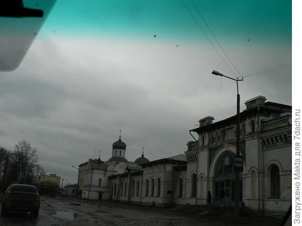 Вокзал справа.