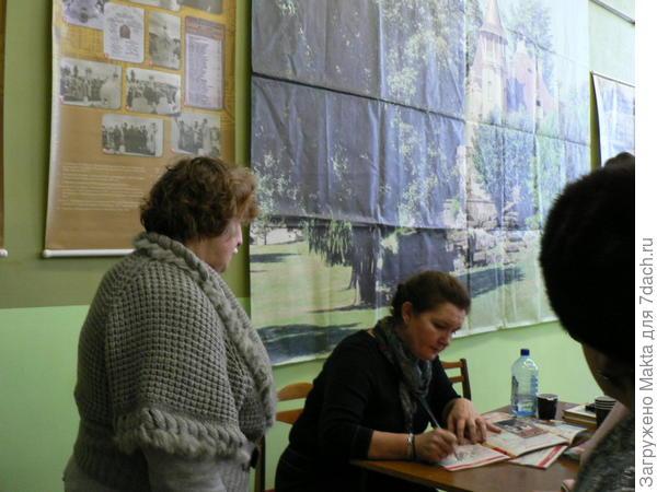 Любовь Анатольевна Мязина, селекционер, дает автографы