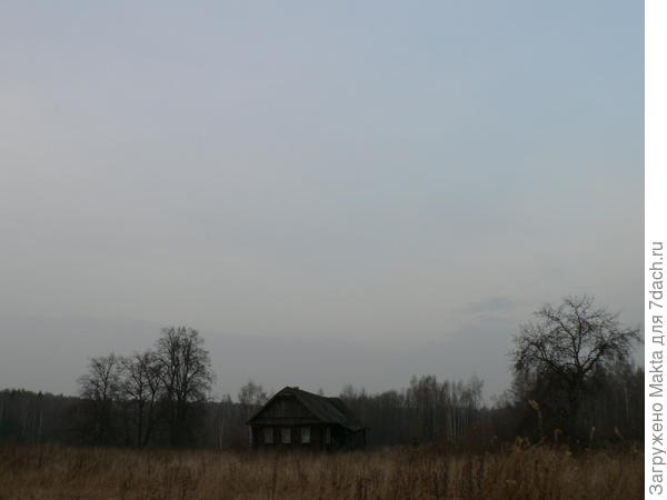 Еще один дом