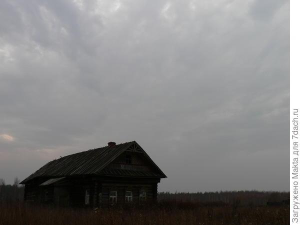 Последний дом