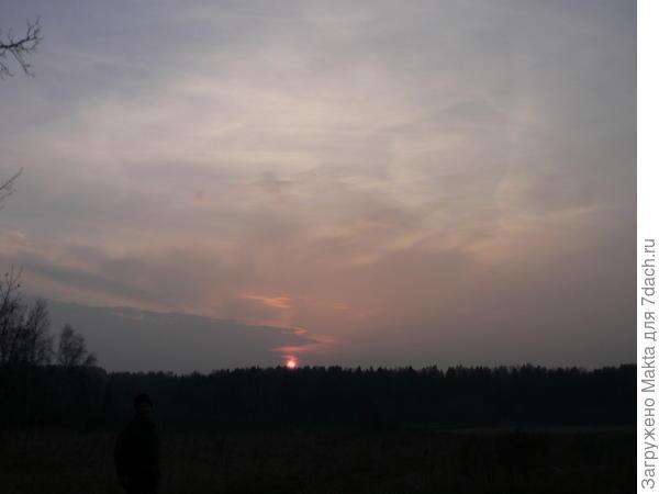 Закат скорый