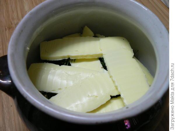 Верхний слой масла уложен
