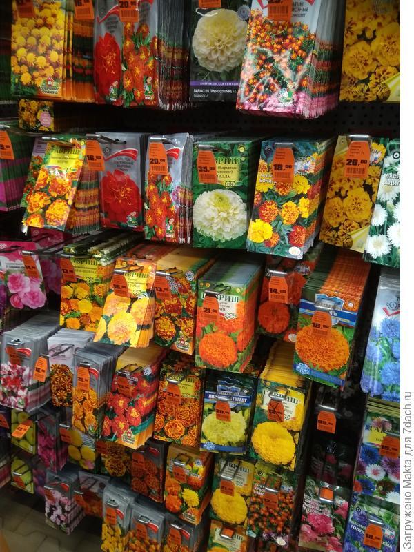 Широкий выбор семян в ОБИ