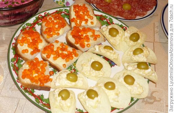 Сырный салат на чипсах