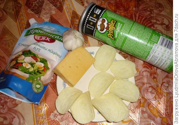 Сыр, чипсы, чеснок, майонез