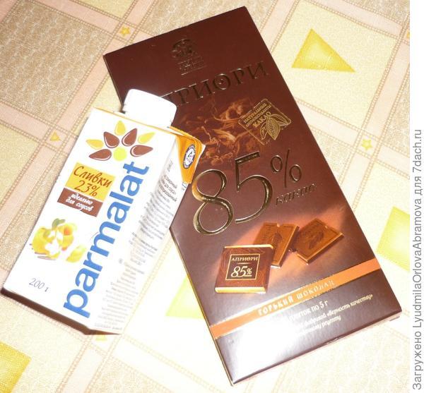 Сливки и шоколад