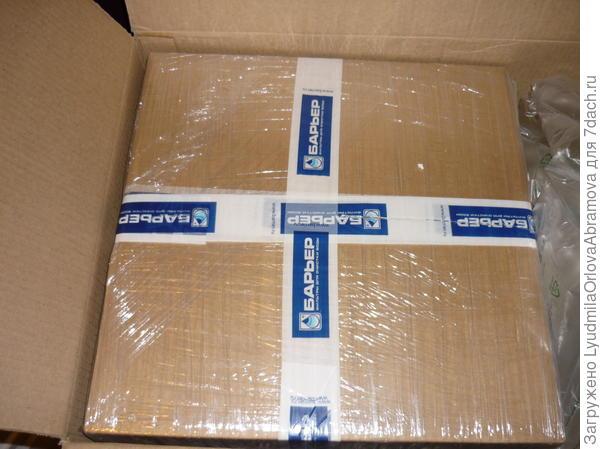 вторая коробка