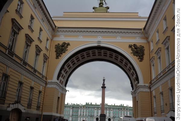 арка Генерального штаба