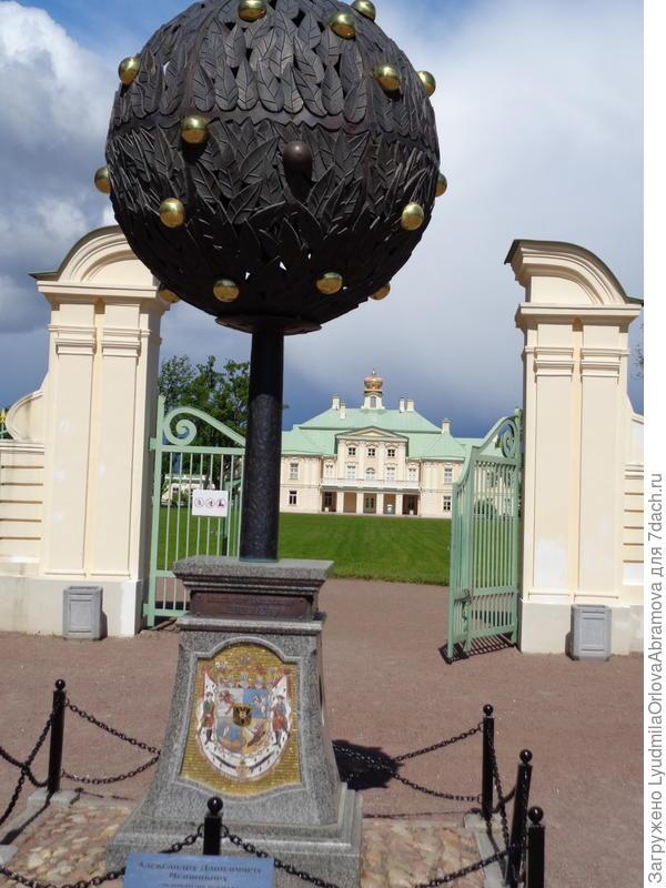 Памятник А.Д. Меншикову
