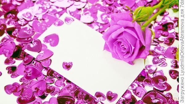 Желаю всем любви и счастья!!!