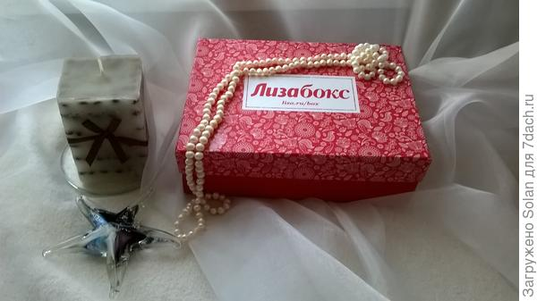 Коробка лизабокс