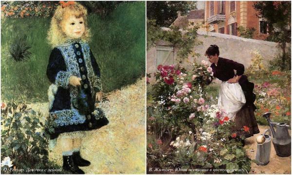 Слева: О. Ренуар. Девочка с лейкой. Фото с сайта artchive.ru. Справа: В. Жильбер. Юная женщина в цветущем саду. Фото с сайта proxy11.media.online.ua.
