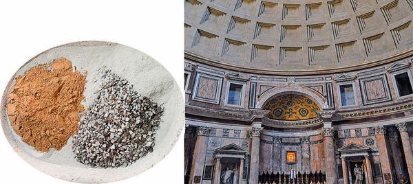 Бетон использовали в строительстве еще древние римляне