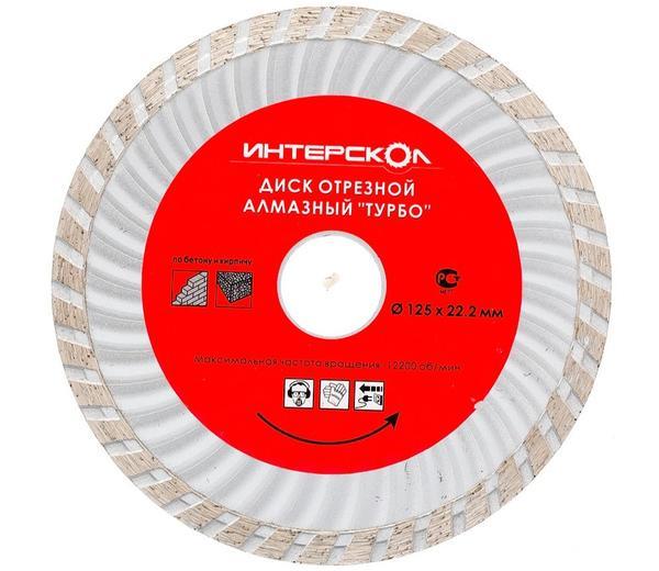 Алмазный отрезной диск