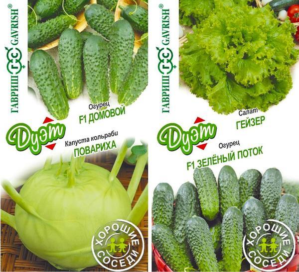 Семена овощных культур из серии Дуэт-Хорошие соседи от компании Гавриш