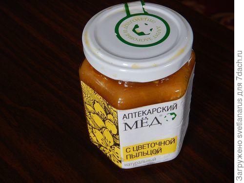 баночка с медом.