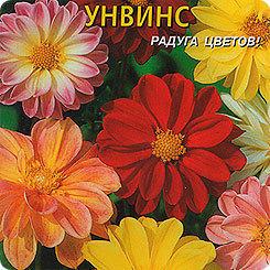Георгина Унвинс, Смесь, 0,15 г