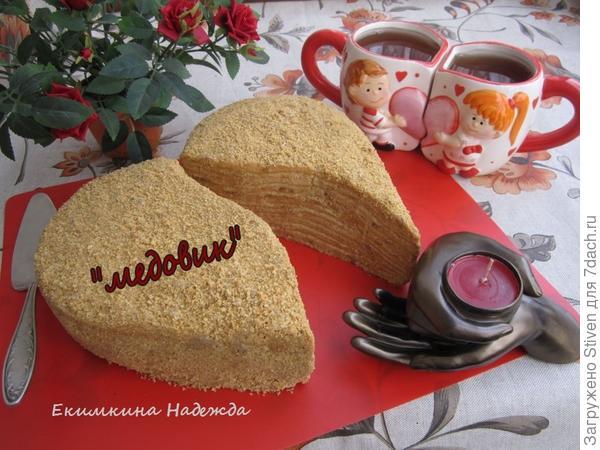 Весна и любовь неотделимы, поэтому я приготовила пирог в виде сердца