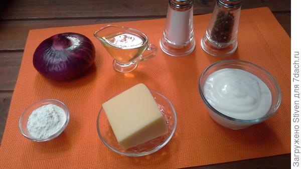 Ингредиенты для жульена