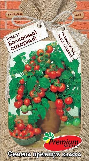 """Семена томатов """"Балконный сахарный"""""""