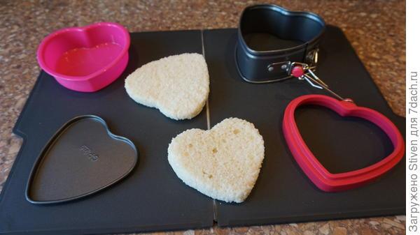 Хлеб в форме сердща