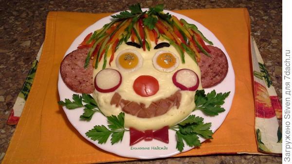 Клоун из овощей