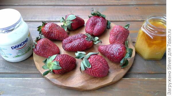 Ингредиенты для красного цвета
