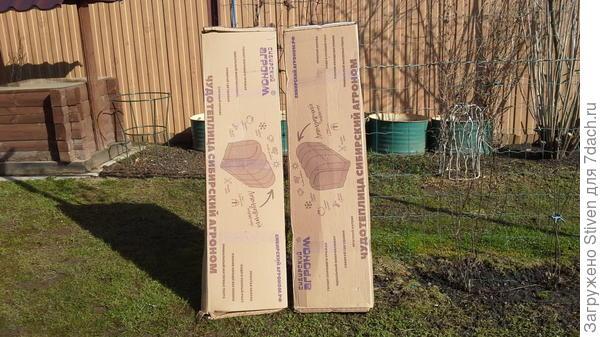 Упаковка теплицы из двух коробок