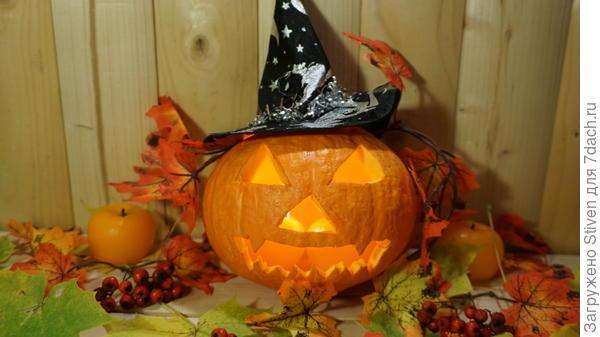 Фонарь Хэллоуина