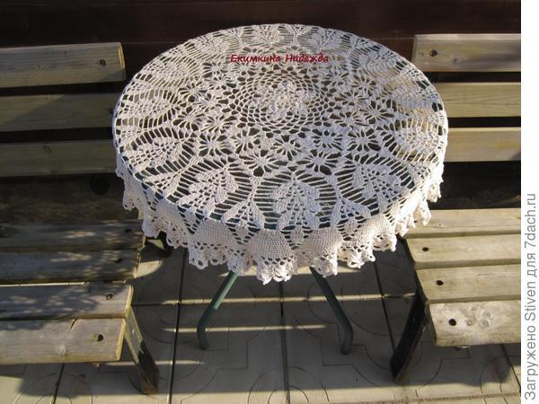 Скатерть на маленький круглый столик