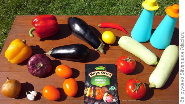 Набор продуктов для жарки овощей