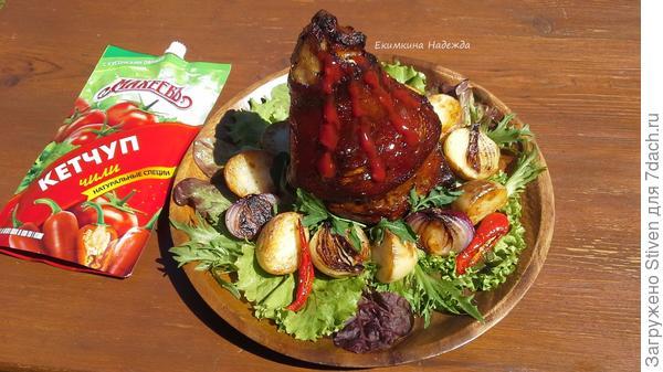 Свиная рулька с кетчупом Чили